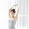 乳房温存療法のメリットとデメリット